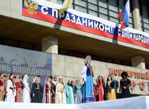 «С чего начинается Родина» рассказали на 15 национальных языках в Ставрополе