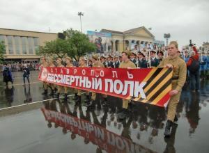 В Ставрополе с размахом отметили 73-ю годовщину Великой Победы