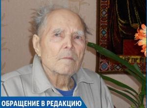 «Государство «зажало» моему слепому отцу-инвалиду положенные подгузники», - житель Пятигорска