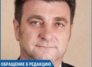 «Массы требовали крови»: петицию в защиту отстраненного после отравления детей директора создали на Ставрополье