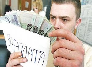 Власти Ставрополя назвали среднюю зарплату по городу