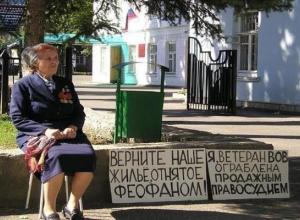 РПЦ не оставляет попыток забрать дом и землю у трех семей Ставрополя