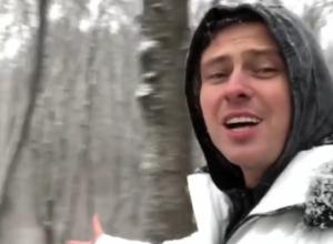 Певец Прохор Шаляпин спел песню из знаменитого мультфильма в национальном парке Кисловодска