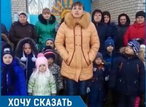 «Родители не могут устроить детей в городские сады», - отчаявшиеся родители о закрытии сельского детского сада на Ставрополье