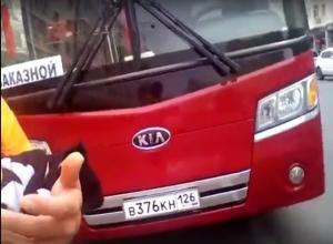 Автобус со ставропольскими номерами нашли за  7 тысяч 400 километров  в Китае