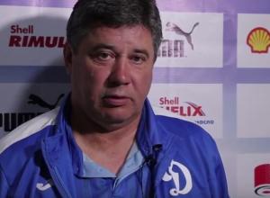 Главный тернер ФК «Динамо Ставрополь» подал в отставку из-за отсутствия перспектив