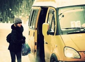 В Пятигорске повысили цену за проезд в общественном транспорте