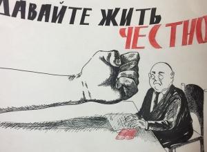 «Хватит кормить коррупционеров!»: юные художники нашли свой метод борьбы с этим злом в Ставрополе