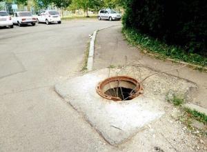 Администрация Ставрополя растянула ремонт двух опасных люков на несколько месяцев