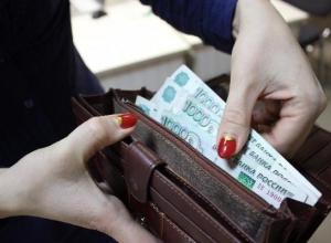 Минимальную зарплату увеличат на 300 рублей с 1 июля на Ставрополье