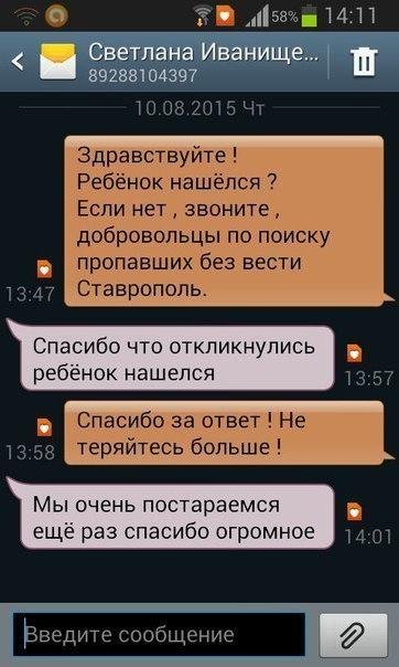 Игровые Автоматы В Рублях