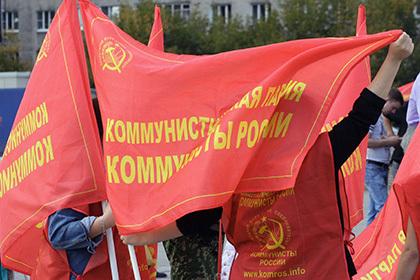 ВСтаврополе коммунисты предлагают ввести смертную казнь для чиновников-коррупционеров
