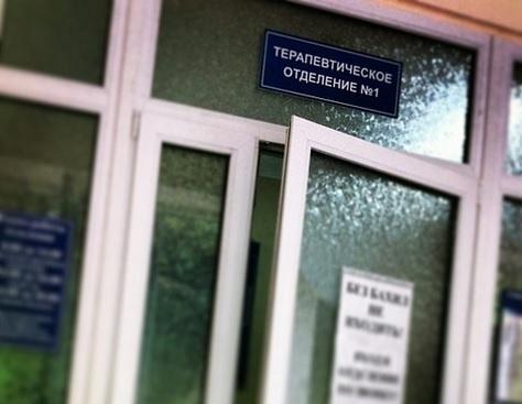В одной из больниц Красногвардейского района отказались бесплатно лечить ребенка