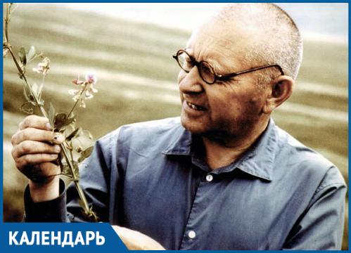 110 лет со дня рождения основателя Ставропольского ботанического сада Василия Скрипчинского