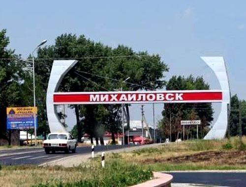 Работа михайловск ставропольский край свежие вакансии разместить объявление продажа катера