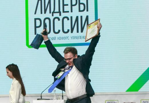 Трое ставропольчан победили в конкурсе управленцев «Лидеры России»