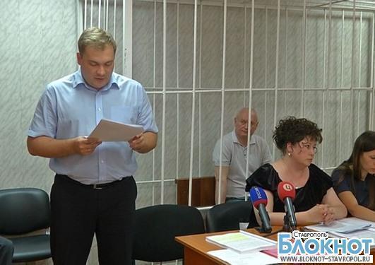 Защита обжаловала приговор экс-мэру Ставрополя Игорю Бестужему