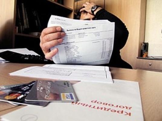 Мошенников на Ставрополье осудят за обман кредитной организации