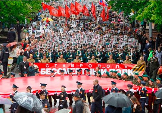 Жителей Ставрополя приглашают поучаствовать в акции «Бессмертный полк»