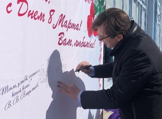Огромную открытку подарили женщинам в Железноводске