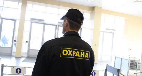 Минимущества требует «Ставрополькрайводоканал» расторгнуть контракты на охранные услуги за 200 миллионов рублей