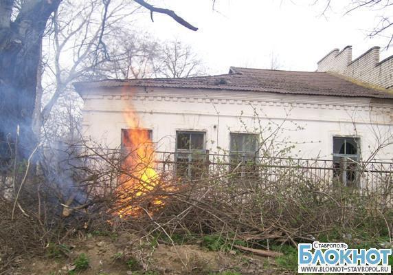 больше погода в величаевское ставропольский край случае термобельем так