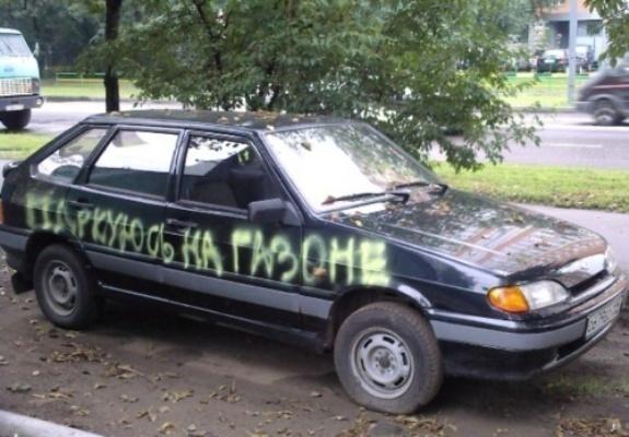 Мужчина, портивший автомобили на парковке в Ставрополе, задержан