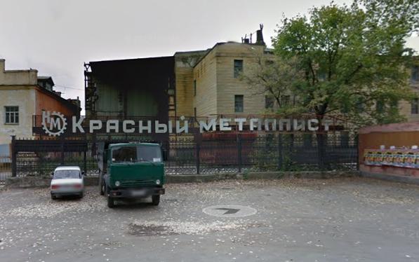 Новый детский сад планируют построить на территории бывшего завода «Красный металлист»