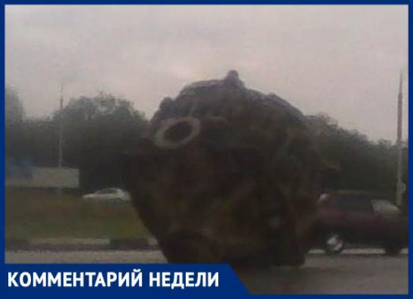 Летающая тарелка или кусок металла: что лежало на дороге в Невинномысске