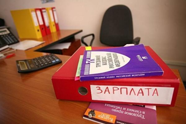 НаСтаврополье предприятие задолжало работникам 4 млн руб. заработной платы