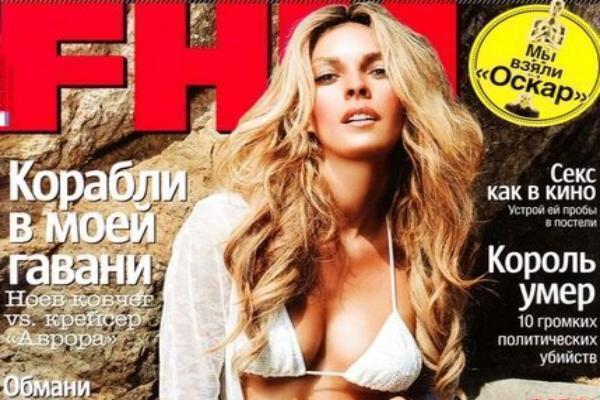 латвийский эротический журнал