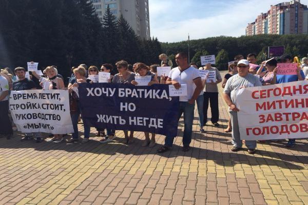 «Бездомный полк» Ставрополя пригрозил голодовкой и пообещал дойти пешком до Путина