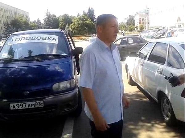 Экс-майор МВД третий день продолжает голодовку