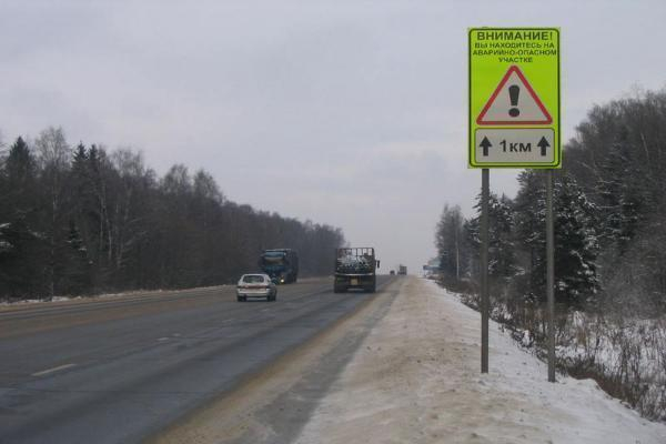 Около 30 аномальных участков со случаями ДТП выявили на дорогах Ставрополья