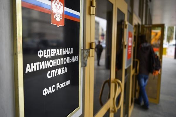Минстрой Ставрополья уличили взаключении контрактов без торгов