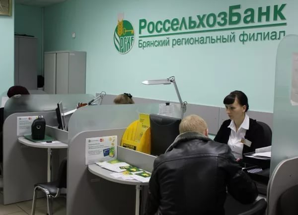 Россельхозбанк направил более 25 млрд рублей по программе льготного кредитования АПК