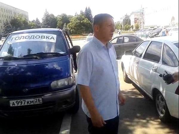 Бессрочную голодовку начал пенсионер МВД в Ставрополе