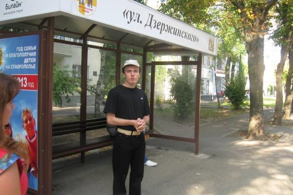 ВСтаврополе пофакту безвестного исчезновения Владислава Манукова возбуждено уголовное дело