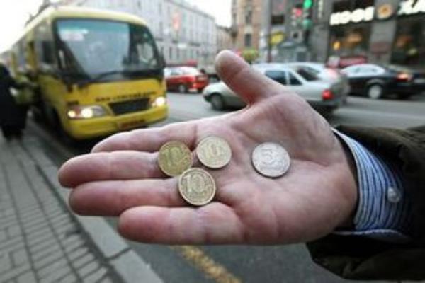 ВСтаврополе с1февраля подорожает проезд наобщественном транспорте