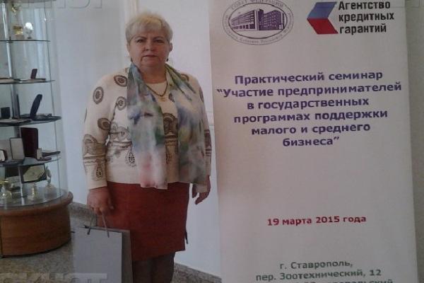 Спустя 2 недели наСтаврополье раскрыли убийство кандидата в народные избранники