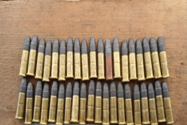 Изъяли оружие ибоеприпасы