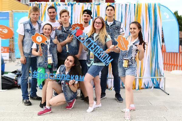 «Ростелеком» выступит цифровым партнером III Международного фестиваля «Студенческая весна стран БРИКС и ШОС»
