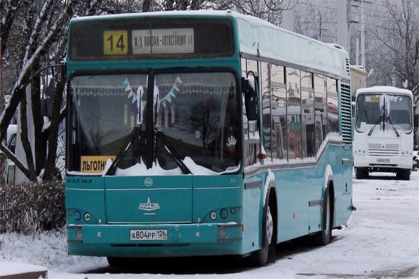 Назначен новый управляющий пассажирского автопредприятия Ставрополя