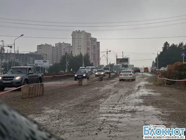 Проспект Кулакова в Ставрополе открыли в ограниченном режиме