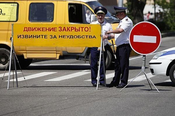Движение транспорта ограничат вСтаврополе всубботу