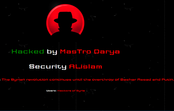 Сирийские хакеры взломали прежний сайт министерства имущественных отношений Ставропольского края