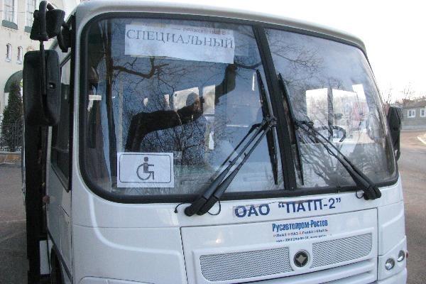 Автобус для инвалидов работает в убыток в Кисловодске