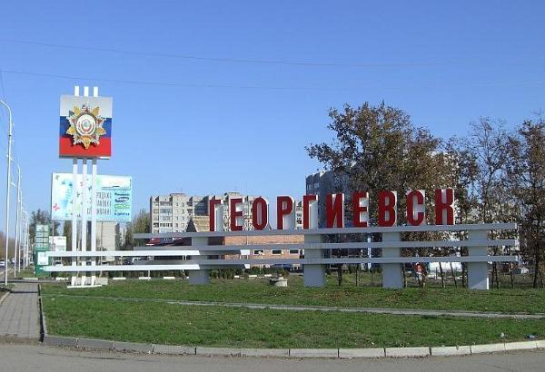 Новый руководитель назначен вгороде Георгиевске— Ротации наСтаврополье