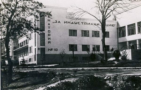 Около 40 миллионов долларов вложит инвестор в заброшенный санаторий Кисловодска