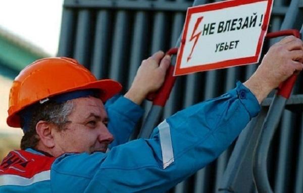Травматизм на производстве обязали снизить работодателей Ставрополя